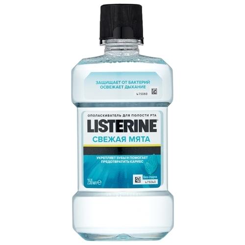 Listerine ополаскиватель Свежая мята