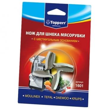 Topperr нож для мясорубки, кухонного комбайна 1601