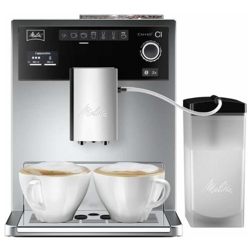 Кофемашина Melitta Caffeo CI