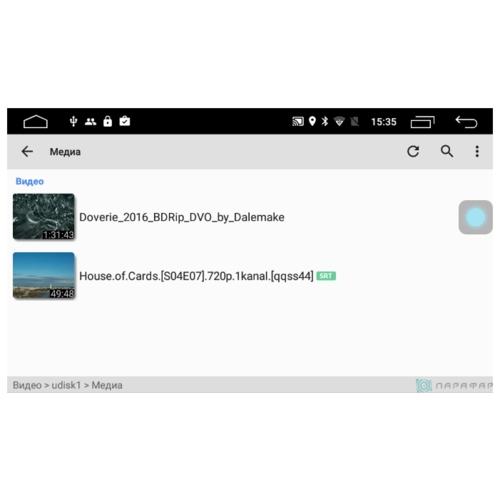 Автомагнитола Parafar IPS Toyota Land Cruiser 200 2007-2015 Android 6.0 (PF381Lite)