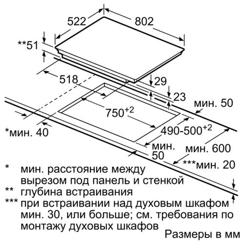 Варочная панель Bosch PXV851FC1E