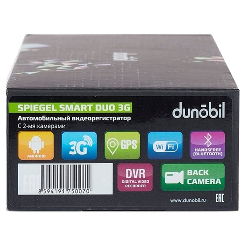 Видеорегистратор Dunobil Spiegel Smart Duo 3G