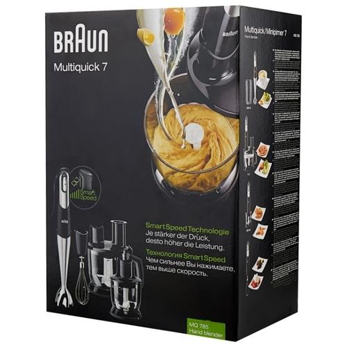 Погружной блендер Braun MQ 785 Patisserie Plus