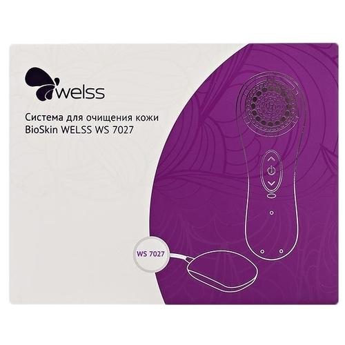 Welss Система для очищения кожи BioSkin WS 7027