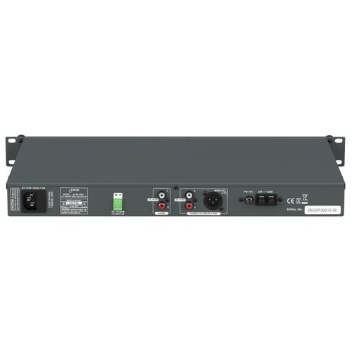 CD-ресивер Sonar SCDR-3000