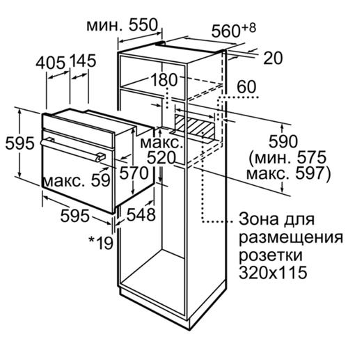Электрический духовой шкаф Bosch HBN211B6R