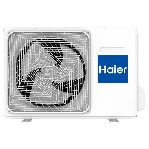 Настенная сплит-система Haier AS12NB5HRA / 1U12BR4ERA
