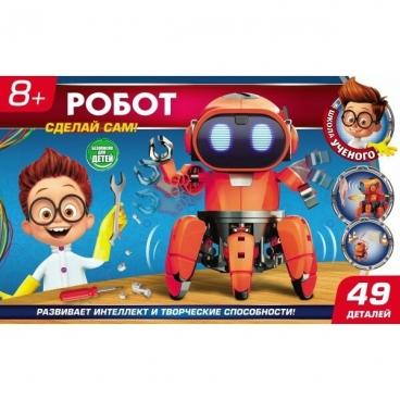 Набор для исследований Играем вместе Шагающий робот