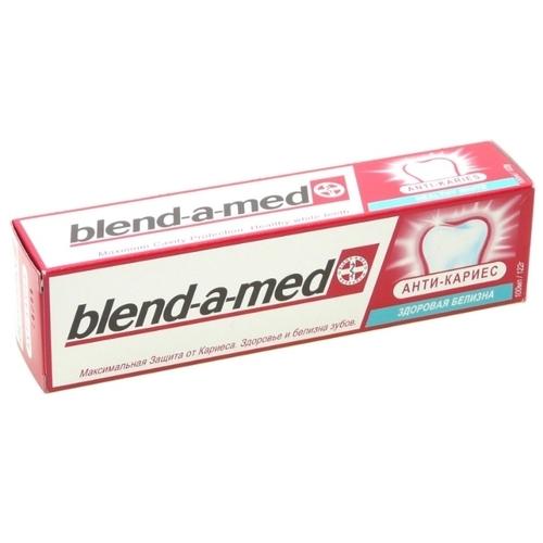 Зубная паста Blend-a-med Анти-кариес Здоровая белизна