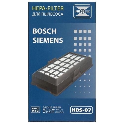 NEOLUX HEPA фильтр HBS-07