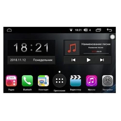 Автомагнитола FarCar s300 Lifan X60 Android (RL198R+can)