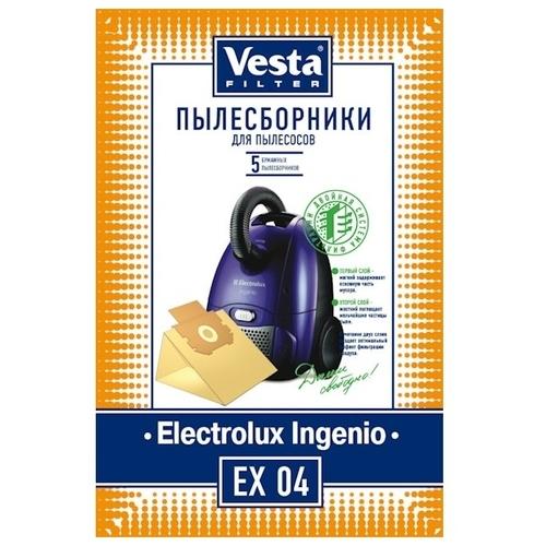 Vesta filter Бумажные пылесборники EX 04