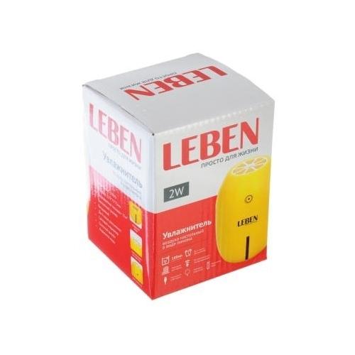 Увлажнитель воздуха Leben Лимон