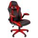 Компьютерное кресло Chairman GAME 15 игровое