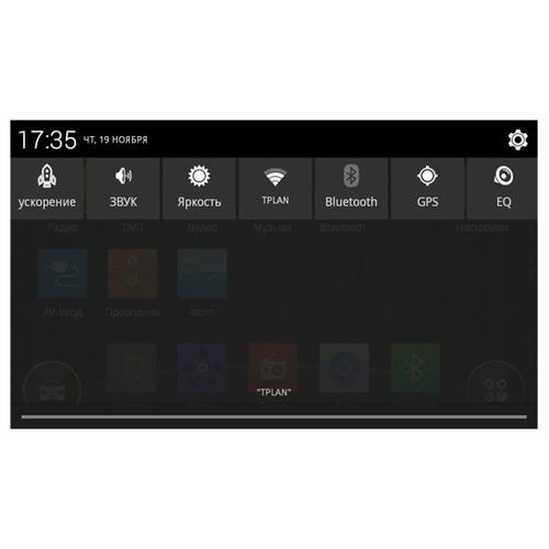 Автомагнитола Intro AHR-0782