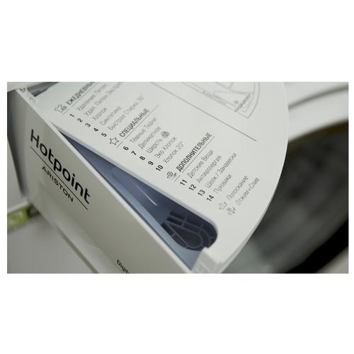 Стиральная машина Hotpoint-Ariston RST 702 ST S