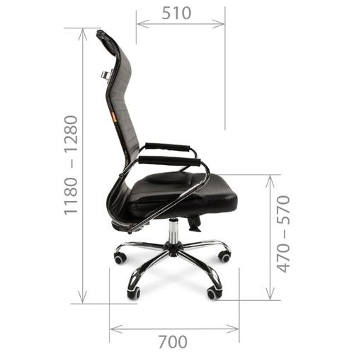 Компьютерное кресло Chairman 700 ЭКО для руководителя