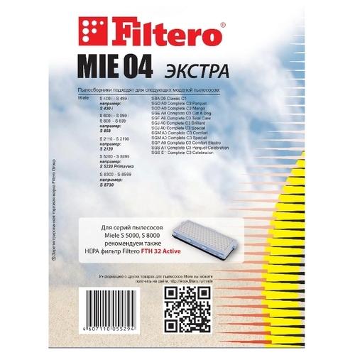 Filtero Мешки-пылесборники MIE 04 Экстра
