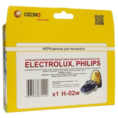 Ozone Фильтр HEPA H-02W