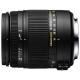 Объектив Sigma AF 18-250mm f/3.5-6.3 DC OS HSM Macro Canon EF-S