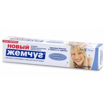 Зубная паста Новый Жемчуг Бережное отбеливание