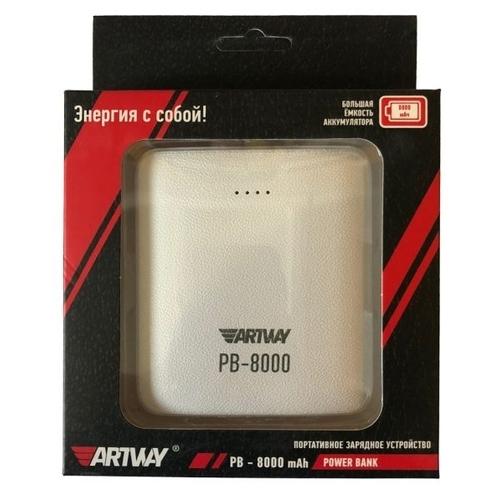 Аккумулятор Artway PB-8000