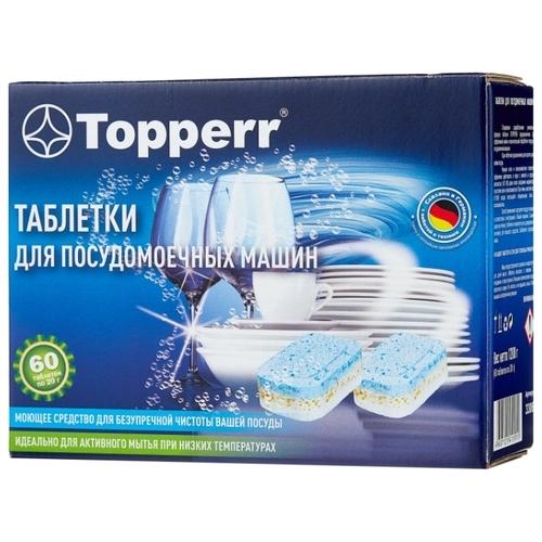 Topperr 10 в 1 таблетки для посудомоечной машины