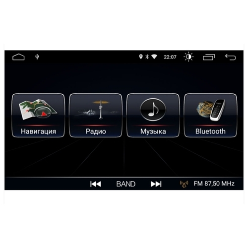 Автомагнитола ROXIMO S10 RS-3401 Subaru Forester 2013-2016 (Android 8.1)
