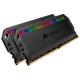 Оперативная память 8 ГБ 2 шт. Corsair CMT16GX4M2C3200C16