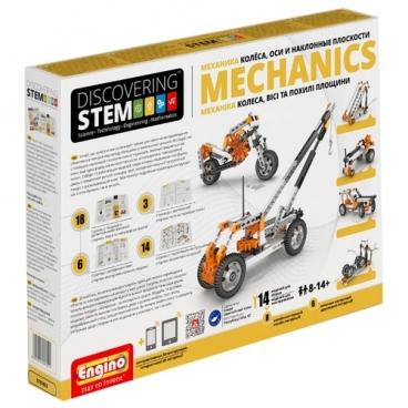 Конструктор ENGINO Discovering STEM 02 Механика: - колеса, оси и наклонные плоскости