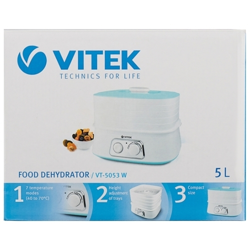 Сушилка VITEK VT-5053