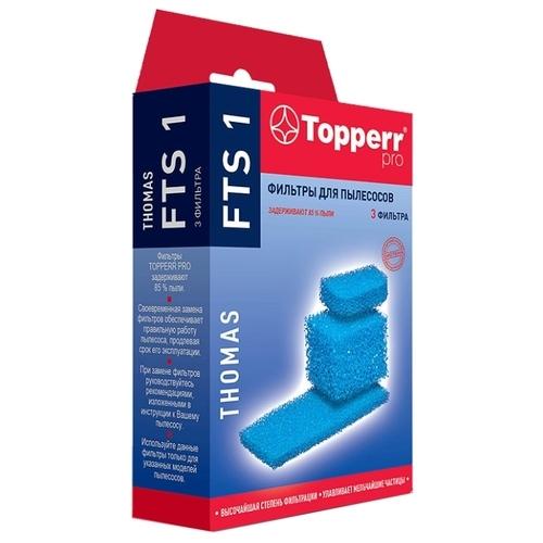 Topperr Набор фильтров FTS 1