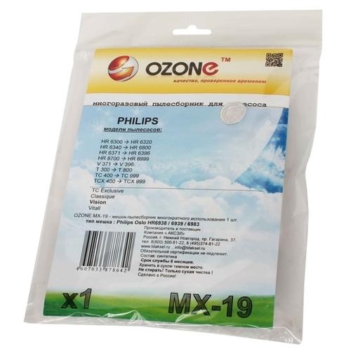 Ozone Многоразовый мешок MX-19