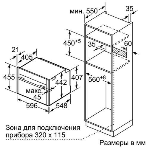 Электрический духовой шкаф NEFF C15CR22N2