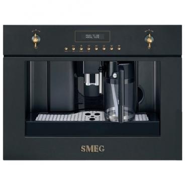 Кофемашина smeg CMS8451
