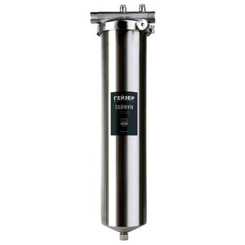 Фильтр магистральный Гейзер Тайфун 20 ВВ корпус для холодной и горячей воды