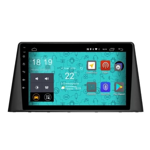 Автомагнитола Parafar 4G/LTE IPS Peugeot 308 Android 7.1.1 (PF083)