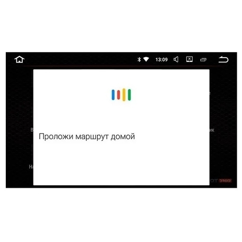 "Автомагнитола Navipilot DROID7 Skoda Rapid 2014 - н.в. 9"""
