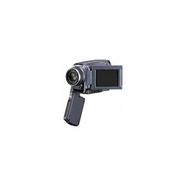 Видеокамера Sony DCR-IP45