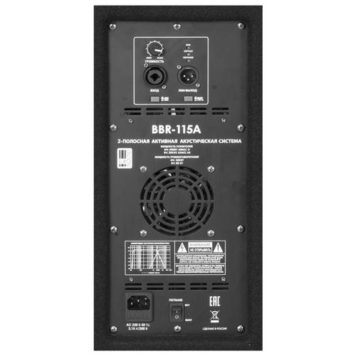 Акустическая система Eurosound BBR-115A