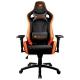 Компьютерное кресло COUGAR Armor S игровое
