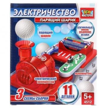Электронный конструктор ГОРОД МАСТЕРОВ Электричество 4512 Парящий шарик