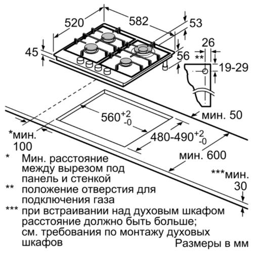 Варочная панель Bosch PCH6A2B90R