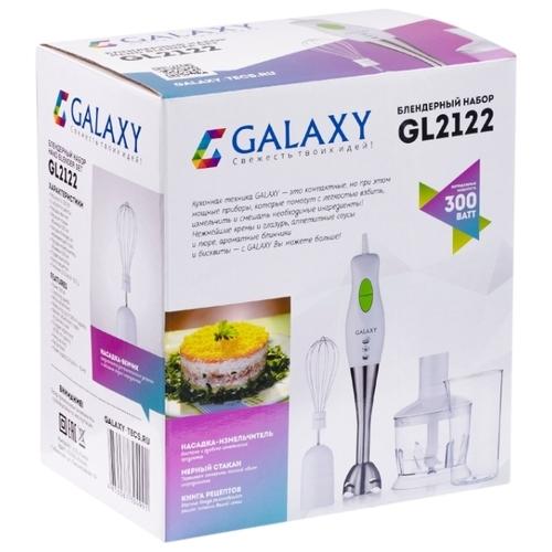 Погружной блендер Galaxy GL2122