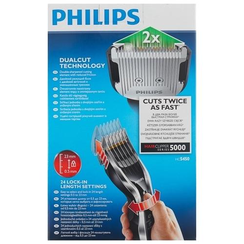 Машинка для стрижки Philips HC5450 Series 5000