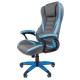 Компьютерное кресло Chairman GAME 22 игровое