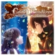 Code: Realize - Bouquet of Rainbow