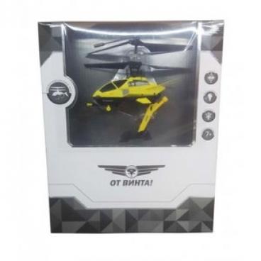 Вертолет От винта! 1:12