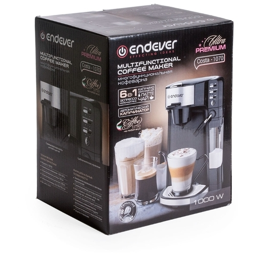 Кофеварка рожковая ENDEVER Costa-1070