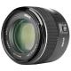 Объектив Meike 85mm f/1.8 Canon EF